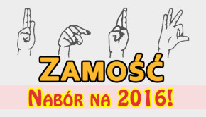zamosc2016